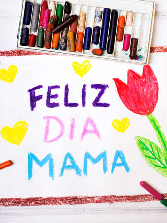 dia de la madre: Colorful drawing - Spanish Mothers Day card with words Happy Mothers Day Stock Photo