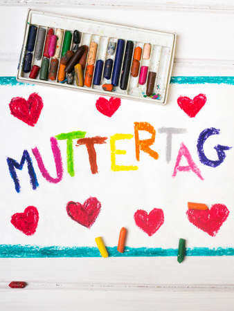 mother s: Colorful drawing - German Mothers Day card with words Mothers Day