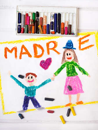 mother s: Colorful drawing - Mothers Day card with word MADRE