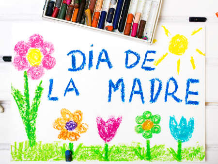 dia de la madre: Colorful drawing - Spanish Mothers Day card with words Mothers Day