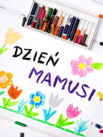 ci: Colorful drawing - Polish Mothers Day card with words Mothers Day Stock Photo