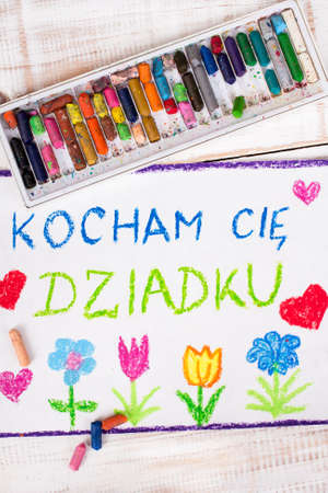grandkids: Color drawing: grandfathers day card drawn by a Polish child Stock Photo