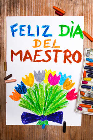 maestro: Colorful drawing - Spanish Teachers Day card with words Día del maestro