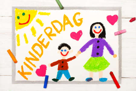 Colorful drawing: Childrens day card with Holland words: Childrens Day
