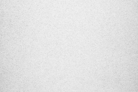 Textured Paper Background. White paper textured backgrounds.