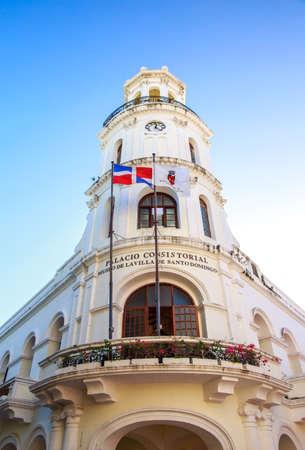 quarters: Old general quarters in Santo Domingo, Dominican Republic Editorial