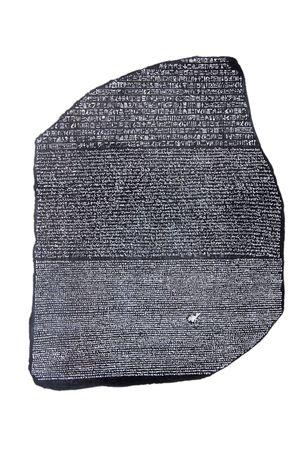 decipher: Rosetta Stone Stock Photo