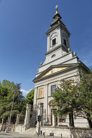 serb: Cathedral of St. Michael, Belgrade, Serbia Stock Photo