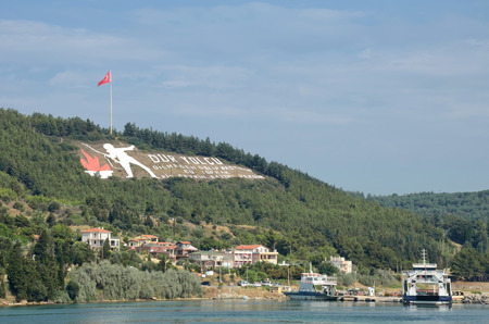 Dur Yolcu Sign on the hillside of Kilitbahir in Canakkale, Turkey