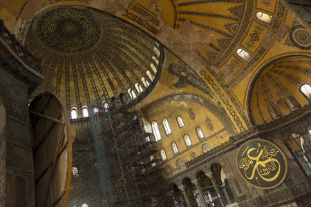 sophia: Interior Detail From Hagia Sophia Istanbul Turkey