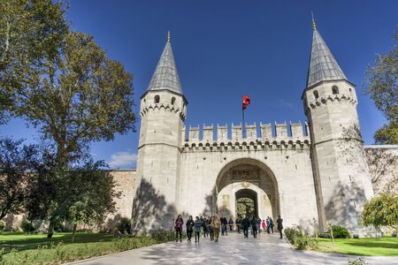 salutation: Exterior shot of Gate Of Salutation, entrance of Topkapi Palace Inner Court, Istanbul, Turkey Editorial