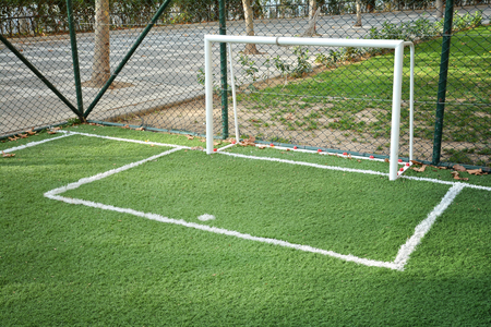 Mini Football Goal On An Artificial Grass Stok Fotoğraf