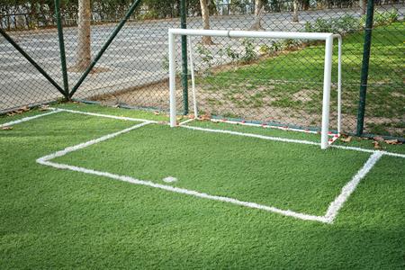Mini Football Goal On An Artificial Grass Standard-Bild