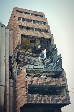 bombed: Exterior shot of former Yugoslav Ministry of Defence bombed on 7th May 1999 during Operation Allied Force, Belgrade, Serbia