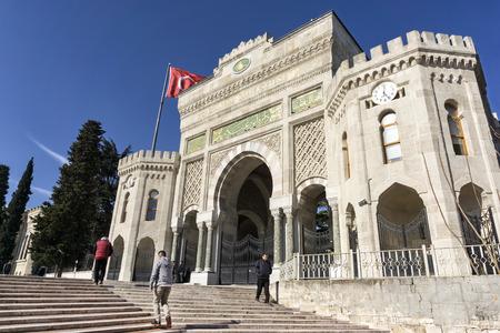 main gate: Main Gate Of Istanbul University, Istanbul, Turkey