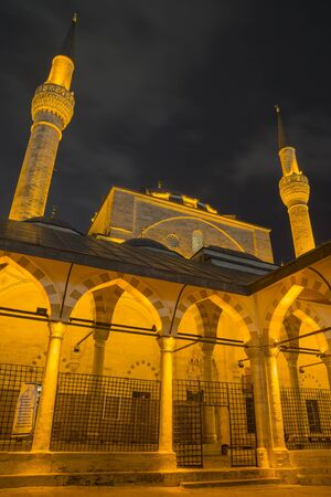 sultan: Mihrimah Sultan Mosque At Uskudar, Istanbul, Turkey