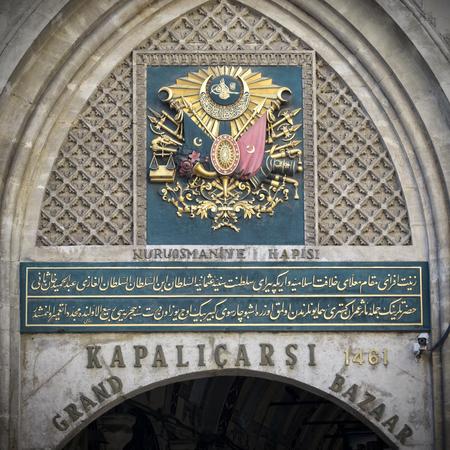 empires: Ottoman Empires Coat Of Arms At The Entrance Of Grand Bazaar Kapali Carsi, Istanbul, Turkey