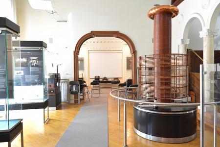 Nikola Tesla Museum, Belgrade, Serbia Banco de Imagens - 73236864