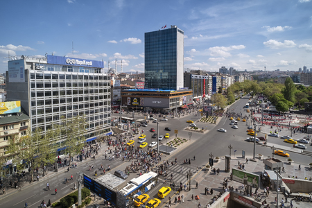 Wide angle view from Kizilay Square, named after the Kizilay Dernegi (Turkish Red Crescent) whose headquarters used to be located there. Ankara, Turkey.