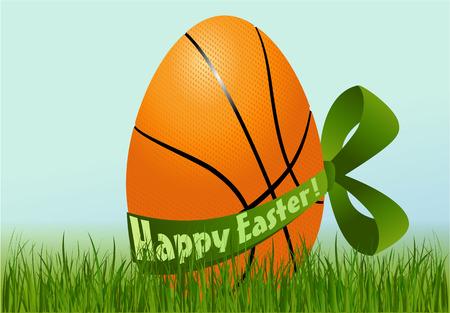 Basketball Easter egg