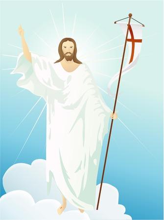 saviour: Resurrected Jesus Christ Illustration
