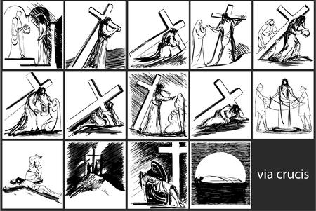 Estaciones del Vía Crucis Ilustración de vector