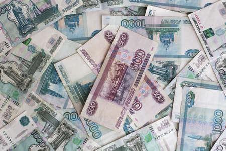 mucho dinero: un mont�n de dinero