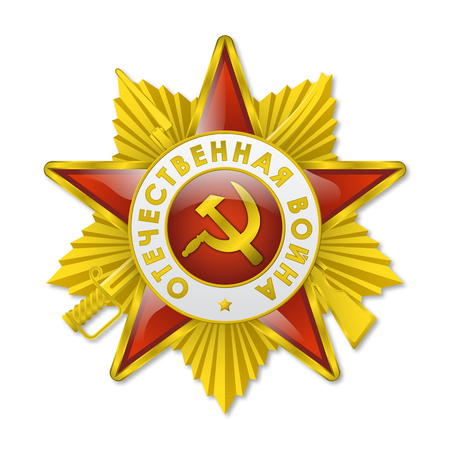 The gold order of the patriotic war.