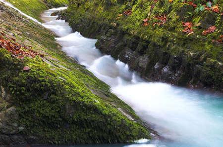 Waterfall,2 sec. exposure, Zmeikovskie vodopadi Stock Photo - 357843
