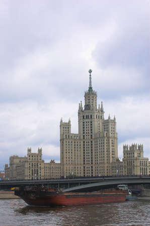 stalin empire style: Moscow skyscraper, Russia