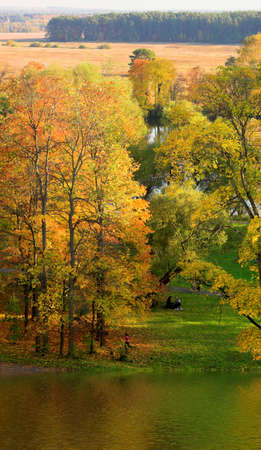 Autumn landscape in Moscow and river photo