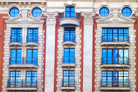 Vivid white and red front of the office building in the centre of Moscow Stock Photo - 880599