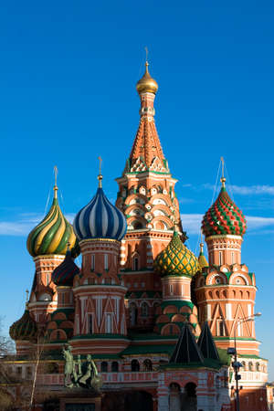 The famous Head of St. Basils Cathedral on Red square, Moscow, Russia Stock Photo