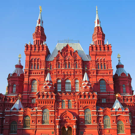 moskva: Kremlin and Historical Museum, Red Square, Moscow, Russia