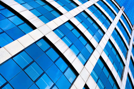 Abstract crop of modern office skyscraper