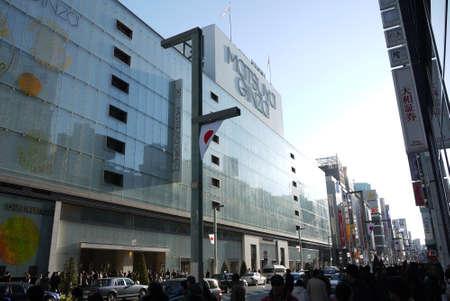 Tokyo, Ginza shopping district at Tokyo, Japan -  April 14th 2010 Stock Photo - 28434744
