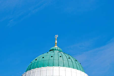 yorkshire: The Green and White Dome of a Mosque in West Yorkshire