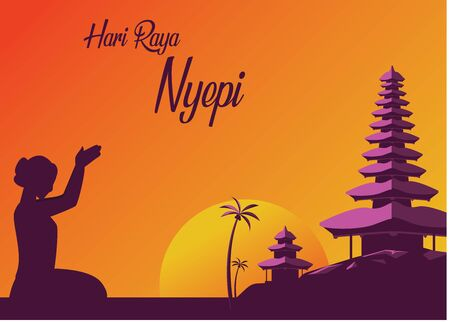 Happy Silence Day and Hindu's New Year vector illustration flat design template, Bali temple with simple bright sky landscape papercut, Indonesia heritage and culture, Tropical Island in Indonesia Vectores