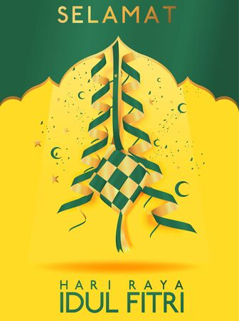 Ramadan Kareem and Eid Al Fitr Background with Pattern Template Vector Illustration, Selamat Hari Raya Idul Fitri 1441 Hijriah, Aidil Fitri Decoration With Realistic Ketupat Satin, Eid Mubarak,Lebaran Vector Illustration