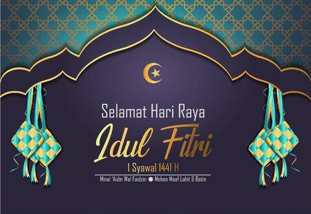 Ramadan Kareem and Eid Al Fitr Background with Pattern Template Vector Illustration, Selamat Hari Raya Idul Fitri 1441 Hijriah, Aidil Fitri Decoration With Realistic Ketupat Satin, Eid Mubarak,Lebaran