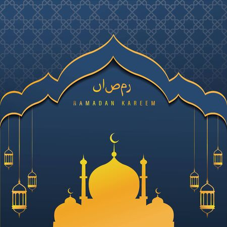Ramadan Kareem and Eid Mubarak Background Vector Illustration, Holy Month For Moslem, Happy Fasting and Iftar Party