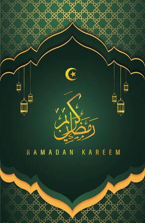 Ramadan Kareem and Eid Mubarak Background Vector Illustration, Holy Month For Moslem, Happy Fasting and Iftar Party Vetores