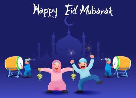 Ramadan Kareem and Eid Mubarak Vector Illustration, Cute Kids Wearing Moslemwear In Hari Raya Idul Fitri or Aidilfitri, Happy Kids Greeting Eid al Fitr, Realistic Ketupat Satin, Happy Fasting