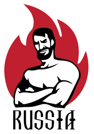 Logo with a brutal and strong Russian man. Image isolated on white background