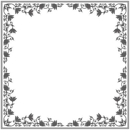 Cornice reale con ornamento elegante. Il telaio elegante dell'annata può essere usato per il biglietto di auguri, anniversario ed altri disegni.