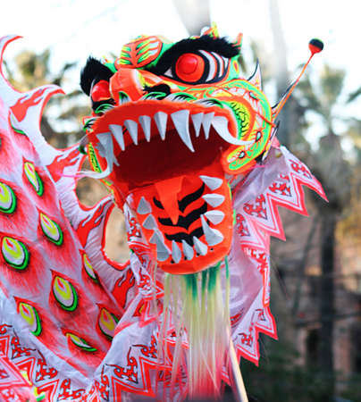 feasts: Dragon mask Stock Photo