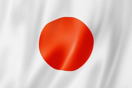 Japan vlag, driedimensionale render, satijnen structuur Stockfoto