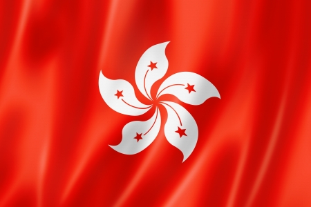 hong kong: Hong Kong flag, three dimensional render, satin texture Stock Photo