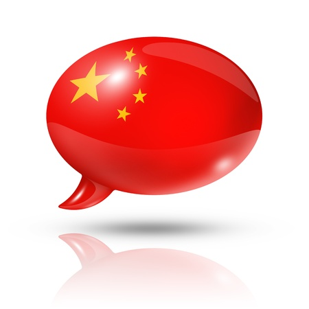 three dimensional China flag in a speech bubble isolated on white