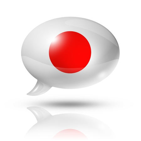three dimensional Japan flag in a speech bubble isolated on white